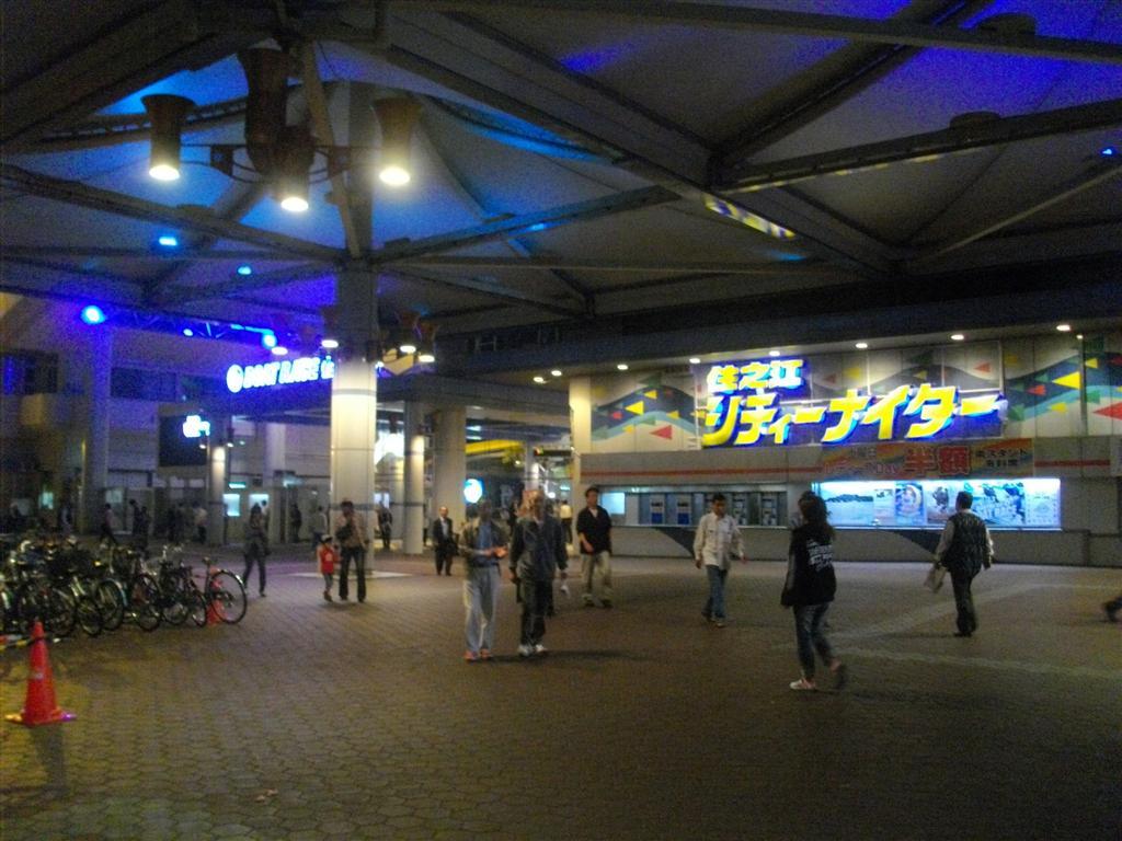 ライブ 住之江 競艇 場
